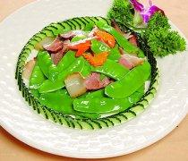 【荷兰豆炒腊肠】荷兰豆炒腊肉_荷兰豆炒肉