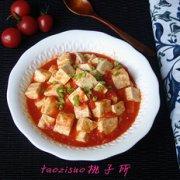 番茄烧豆腐的做法