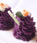 【紫薯山药月饼】紫薯山药月饼怎么做_紫薯山药月饼的营养价值