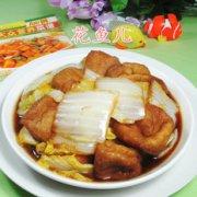 油豆腐烧白菜的做法