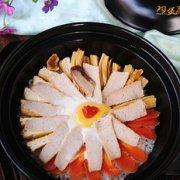 时蔬卤肉砂锅饭的做法