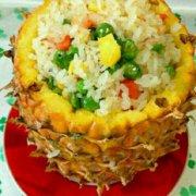菠萝虾仁饭的做法