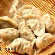茴香猪肉饺子的做法
