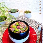 咸肉豆瓣杂粮饭的做法
