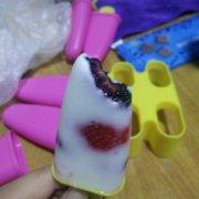 酸奶雪糕的做法