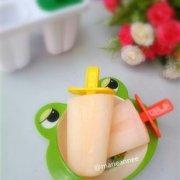 柑子雪糕的做法