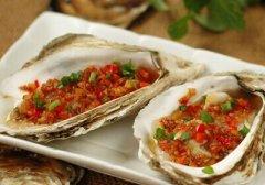 牡蛎的做法