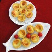 葡式原味蛋挞的做法