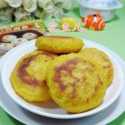 鸡蛋椰蓉馅玉米粉煎饼的做法