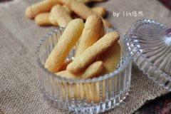 手指饼干的家常做法