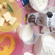 酸奶小餐包(无奶油版)的做法