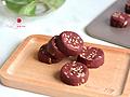 红曲南瓜籽饼干的做法