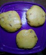 红枣牛奶饼的做法视频