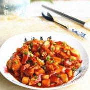 茄汁茭白鸡丁的做法